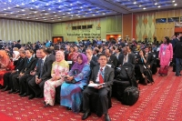 8th World Islamic Economic Forum
