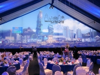 8th World Islamic Economic Forum Gala Dinner