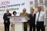 Grand Opening of AEON Mall Kulaijaya