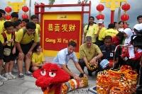 Legoland Malaysia Attempt To Build World's Longest Lego Snake