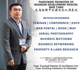 Mike Chau Passionate Promoter of Iskandar Malaysia